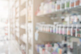 Pharmacy blur background with medicine on shelves - 167735035