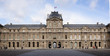The Louvre.The square of Carre, on which tourists walk and take pictures