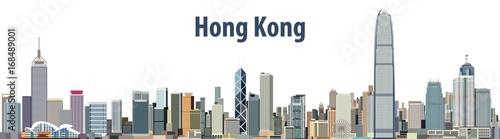 fototapeta na ścianę vector city skyline of Hong Kong