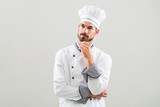 Chef is thinking what to cook. - 168604889