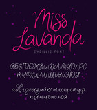 Fashionable modern brush font on Russian
