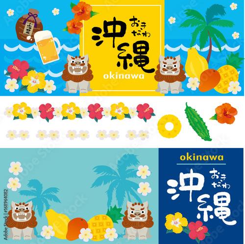 沖縄 ラベル バナー デザイン