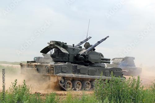 Russian Military tank - Shilka Poster