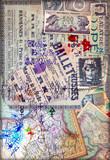 Patchwork con collage misteriosi,formule,mappe e francobolli antichi - 169373835
