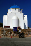 Antiparos island - 169584609
