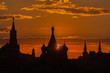 Dramatic silhouette of the Moscow Kremlin at sunset, Russia