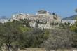 Akropolis in Athen aus der Sicht des Philopappos-Denkmals