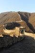 The Great Wall of China. The Great Wall of China is the world's longest wall and biggest ancient architecture