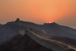 Sunrise at the Great Wall of China. The Great Wall of China is the world's longest wall and biggest ancient architecture
