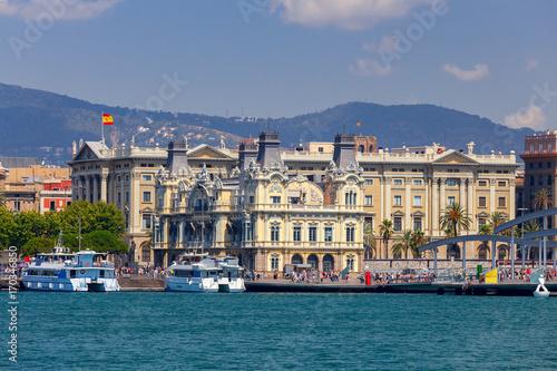 Aluminium Barcelona Barcelona. Sea port.