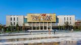 The National Historical Museum in Tirana. Albania  - 170397226