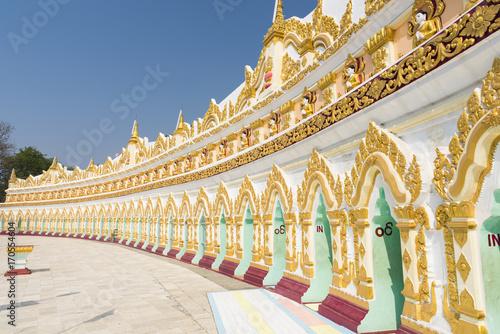 Aluminium Fyle U Min Thonze Cave Pagoda