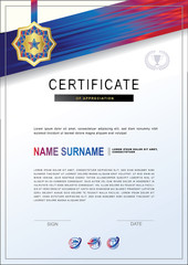 White certificate with colorful design elements. Black, red violet colors. Glitch background. Luxury premium badges with star.