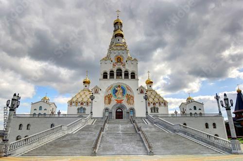 Fotobehang Kiev Minsk, Belarus