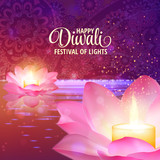 Diwali greeting background. 3D Vector. Festival of lights illustration. Lotus Oil Lamp.
