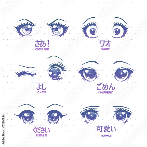 Set of anime, manga kawaii eyes, with different expressions. Kawaii - 171300856