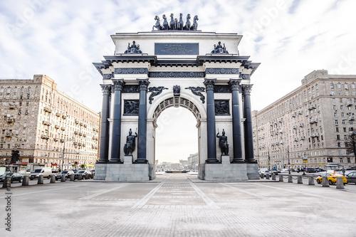 Papiers peints Moscou Triumphal arch on Kutuzov Avenue in Moscow