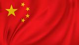 3D Waving Flag of China. Vector illustration - 171521885