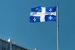 Canada: Quebec province flag