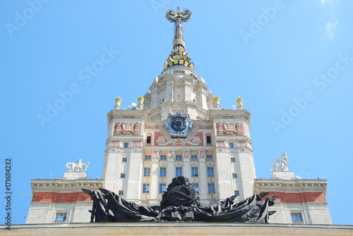 Papiers peints Moscou Fragment of the tower of the main building of Moscow state University. M. V. Lomonosov