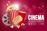 Cinema - 171795215
