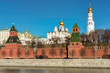 View of the Kremlin from the Moskva river in autumn, Moscow , Russia.