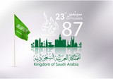 Illustration of Saudi Arabia  National Day 23 rd september WITH Vector Arabic Calligraphy. Translation: kingdom of saudi arabia ( ksa ) and happy national day  - 171996848