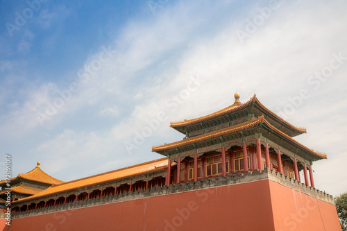 Meridian Gate (East) - Forbidden City Poster