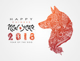 Chinese New Year 201...