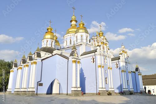 St. Michael's Golden-Domed Monastery in Kiev, Ukraine.