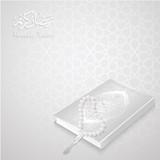 Ramadan Kareem Pattern vector,Al Quran on the arabic pattern white background - 172758054