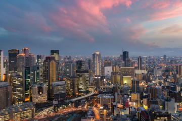 Osaka downtown city skyline at the landmark Umeda District in Osaka, Japan.
