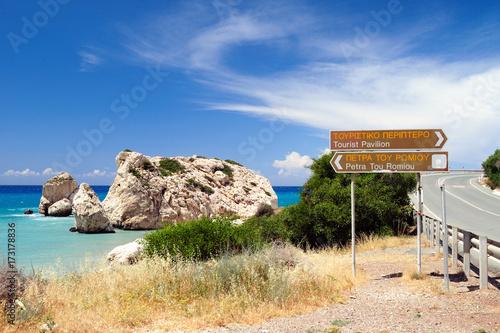 Fotobehang Cyprus Zypern - Petra Tou Romiou 2