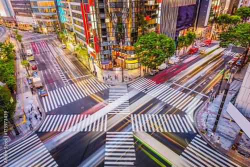 Aluminium Tokio Tokyo, Japan in the Ginza District