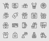 Gift line icon - 174198694