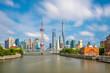 Quadro View of downtown Shanghai skyline