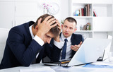 Business male assistants making mistake - 175185858