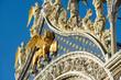 Quadro Facade of Saint Mark`s Basilica in Venice