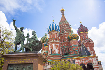 Saint Basil's Cathedral at Moscow, Russia.