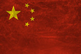 China flag with grunge texture background . - 175341615