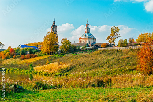Poster Honing russian village in the autumn