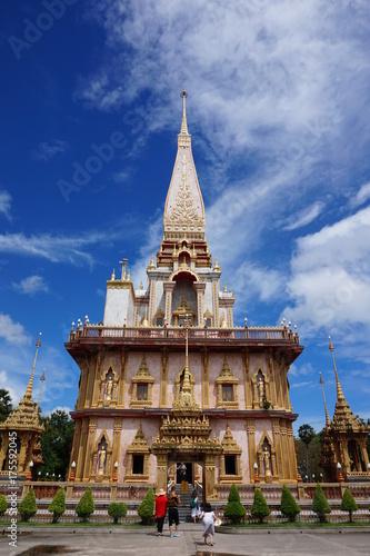Aluminium Thailand Thaïlande