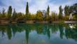 lake with reflections, Kazakhstan, Almaty