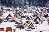 Shirakawa, Japan Japanese Winter Village - 175720233