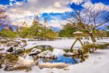 Kanazawa Winter Gardens - 175720475