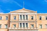 The Hellenic Parliament building - 175738279