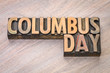 Quadro Columbus Day word abstract in wood type