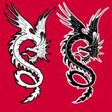 ドラゴンのイラスト - 175891431