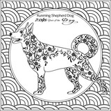 Coloring page with dog on background with traditional chinese patterned - 176082854