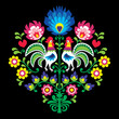 Polish folk vector pattern with roosters - floral design Wzory Lowickie Wycinanka on black